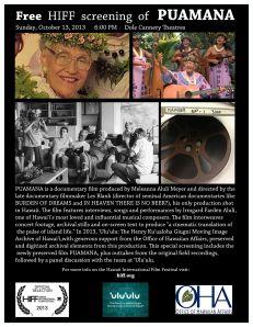 Puanama HIFF Flyer