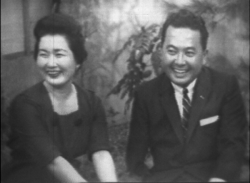 Life Is a Drama (1959). Daniel K. Inouye Congressional Collection