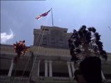 Aug 12 - Raising the flag